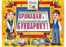 Вафельная картинка Школа 5