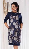 Платье ангора серые тюльпаны ботал  с1239