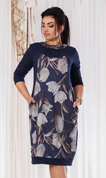 c9a18f94b3e6 Купить Платье ангору серое тюльпан ботал с1239 оптом и в розницу в ...