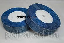 Лента парча голубая (ширина2.5 см)1рулон 25 ярд=23м