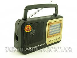 Радио IPO KB-408 AC - Радио всеволновое портативное, фото 3