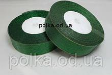 Лента парча зеленая (ширина2.5 см)1рулон 25 ярд=23м