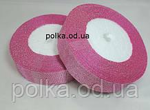 Лента парча розовая (ширина2.5 см)1рулон 25 ярд=23м