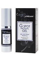 Crazy Girl After Dark Pheromone Potion №12 G Spot Arousal Gel 15 ml