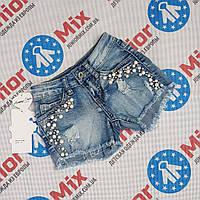 Детские джинсовые шорты для девочек оптом  Happy  Star