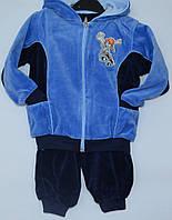 Польский Велюровый костюм 2-3 года (98р.) Kamir