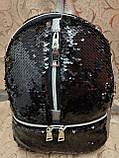 Женский рюкзак искусств кожа двойная пайетка качество городской спортивный стильный опт, фото 3