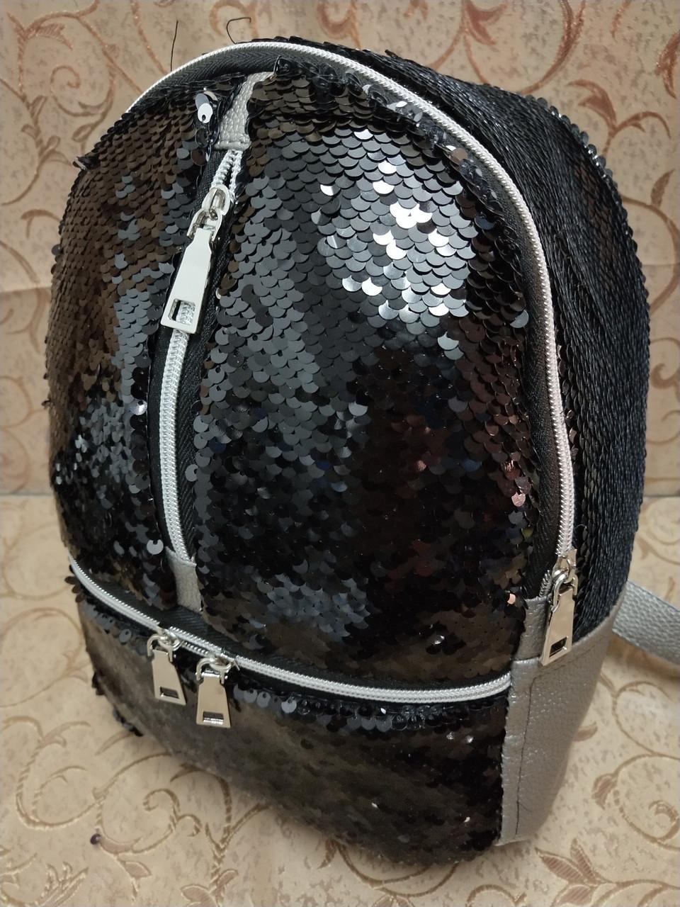Женский рюкзак искусств кожа двойная пайетка качество городской спортивный стильный опт