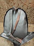Женский рюкзак искусств кожа двойная пайетка качество городской спортивный стильный опт, фото 5