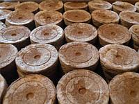 Торфяные таблетки Jiffy 41 мм (в сеточке), фото 1