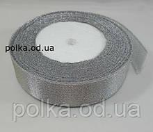 Лента парча светлое серебро (ширина2.5 см)1рулон 25 ярд=23м