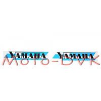 Наклейки на скутер  YAMAHA маленькая синяя