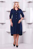Женское платье Джэйн синее( бордо полоса) 54