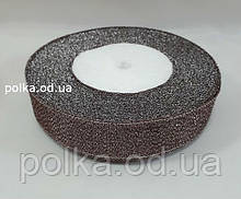 Лента парча, цвет коричневый, ширина 2.5 см (1рулон 25 ярд=23м)