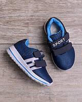 Спортивные кроссовки для мальчика