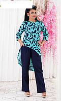 Костюм женский туника и брюки ботал  д779, фото 1