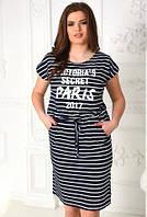 Платье в полоску батал  иб336-2