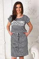 Платье в полоску батал  иб336-3
