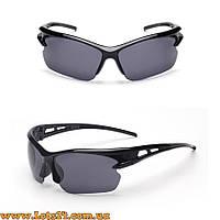 Очки солнцезащитные в категории солнцезащитные очки в Украине ... fb716b9c7f11a