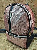 Женский рюкзак искусств кожа двойная пайетка качество городской спортивный стильный опт, фото 1