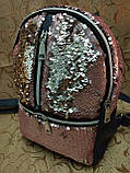 Женский рюкзак искусств кожа двойная пайетка качество городской спортивный стильный опт, фото 2