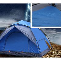 Палатка 3-х местная с автоматическим каркасом и тентом
