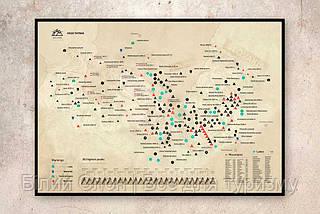 """Скретч-карта регіону Високі Татри в металевій рамі """"ВИСОКІ ТАТРИ"""""""