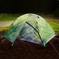 Палатка 2-местная 2-х слойная