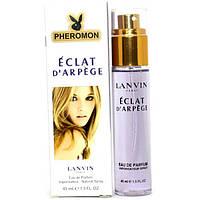 Lanvin Eclat d`Arpege edp - Pheromone Tube 45ml