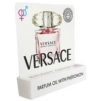 Versace Bright Crystal - Mini Parfume 5ml