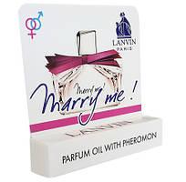 Lanvin Marry Me - Mini Parfume 5ml
