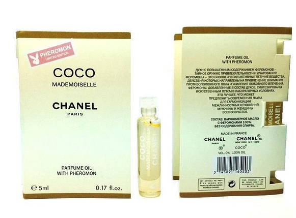 Chanel Coco Mademoiselle - Parfume Oil with pheromon 5ml, фото 2