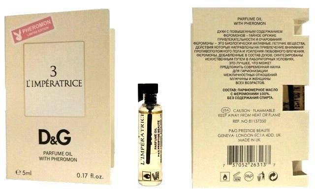 Dolce Gabbana Antology 3 l`imperatrice - Parfume Oil with pheromon 5ml, фото 2