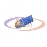 Лампа панели приборов 12v T10 (без цоколя) светодиодная, голубая