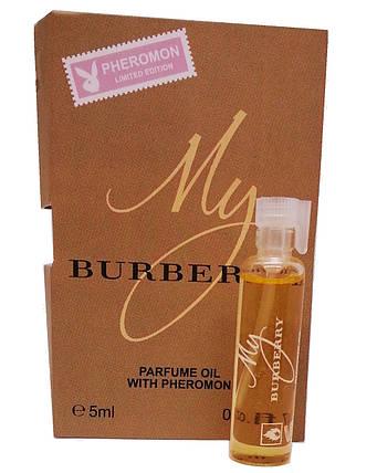 Burberry My Burberry - Parfume Oil with pheromon 5ml, фото 2