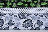 """Ткань хлопковая """"Листья монстеры и пальмы"""" среднего размера серые на белом фоне, №1308, фото 2"""