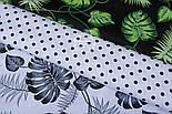 """Ткань хлопковая """"Листья монстеры и пальмы"""" среднего размера серые на белом фоне, №1308, фото 4"""