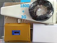 Репитер GSM 900-1800 мГц КОМПЛЕКТ ДВУХДИАПАЗОННЫЙ Amplitek DW-30 1800/3G