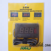 Цифровой автомобильный вольтметр 24V AYRO, фото 1