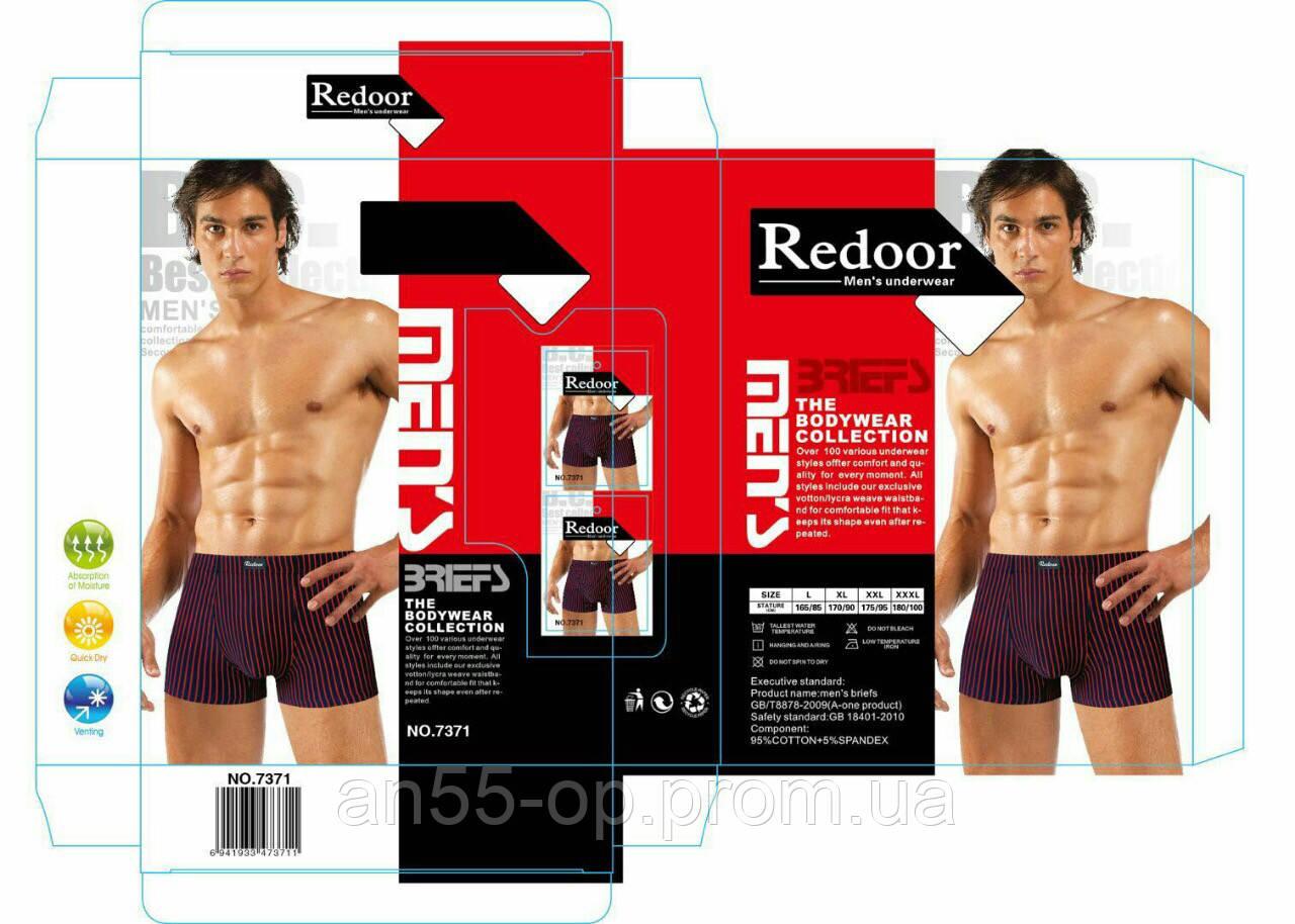 d610691a546a2 Мужские трусы боксеры стрейч Redoor APT 7371.цена из склада на Oдесса(7км),  цена 36,79 грн., купить в Одессе — Prom.ua (ID#704154017)