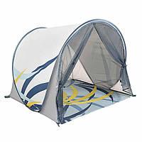 """Babymoov - Палатка-тент """"Anti-UV"""""""