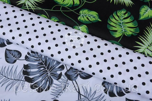 ткань хлопковая с листьями