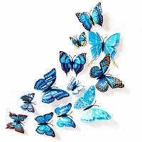 Набор №2 из 12 шт декоративных 3-D бабочек с двойными крылышками, синие