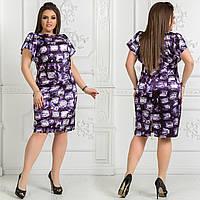Женское атласное платье. Размер 48, 50, 52-54, 56-58, 60-62.В наличии 4 цвета, фото 1