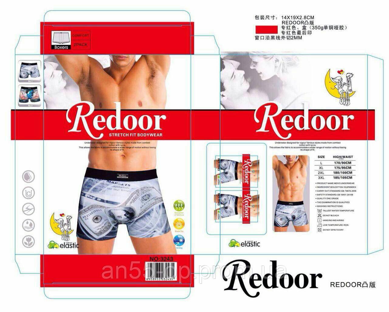 6c01e7a7d2b7b Мужские трусы боксеры стрейч Redoor APT 3243.цена из склада на Oдесса(7км)