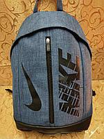 (Лучше)Рюкзак NIKE Ткань катион матовый 600*600 PVC мессенджер с кожаным дном спорт городской ОПТ