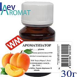 Абрикос аромат для безалкогольных напитков и фруктовых наполнителей (382) 30грамм