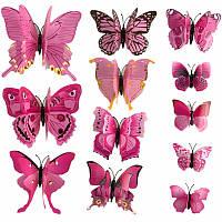 Набор №5  из 12шт декоративных 3-D бабочек с двойными крылышками, розовые