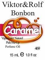Парфюмерное масло версия аромата 469 Bonbon Viktor&Rolf - 15 мл