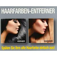 ColourB4 Haarfarben-Entferner - Средство для удаления краски с волос